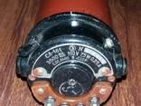 Электродвигатель СЛ-161 - фото 5