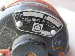 Электродвигатель СЛ-221 110В