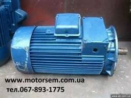 Электродвигатель SMH 160 и др. Цена Дешево Фото ARRK-354 132