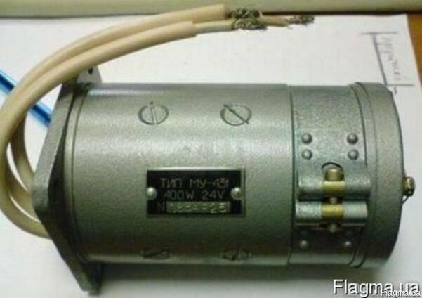 Электродвигатели МУ431
