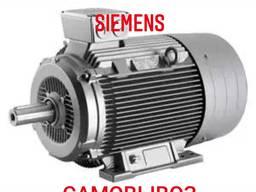 Электродвигателя Siemens на постоянной основе