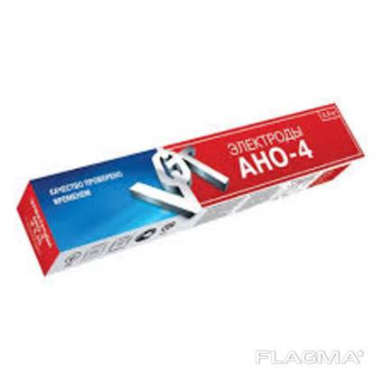 Электроды АНО-4 ф 4мм