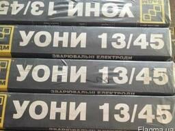 Электроды БАДМ УОНИ 13/45 д.4
