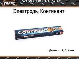 Электроды Континент