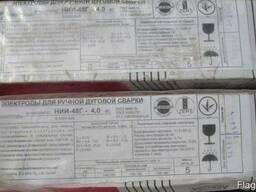 Электроды НИИ-48Г 4мм нержавейка, н/ж для наплавки