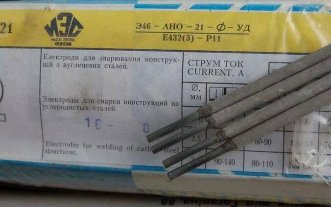 Электроды сварочные ано21 любые