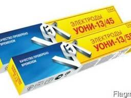 Электроды УОНИ 13/55 4 мм