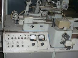 Электроэрозионный универсальный станок А207-23