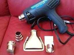 Електроінструмент Торг Розпродаж зАнглії Фен Energer ENB467