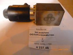 Эл. клапан DG3VP3102AMU10H