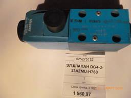 Эл. клапан DG4-3-23AZMU-H760