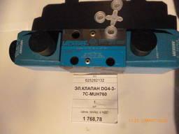 Электроклапан DG4-3-7C-muh760, 1шт