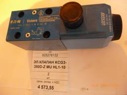Эл. клапан KCG3-350D-Z MU HL1-10,