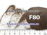 Электрокорунд нормальный 14А F80, абразивы - photo 1
