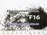 Электрокорунд нормальный 14А — F16, абразивный порошок - photo 1
