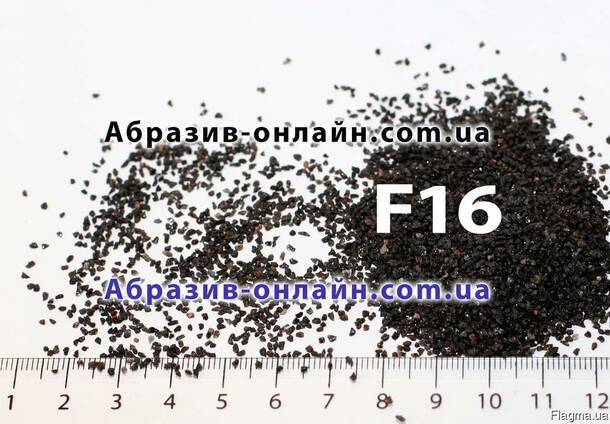 Электрокорунд нормальный 14А — F16, абразивный порошок