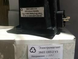 Электромагнит ЭМЛ-1203-2