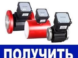 Электромагнитный расходомер прэм ЦЕНА Купить 050`401~99~77