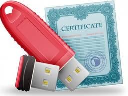 Электронная цифровая подпись для юридического лица