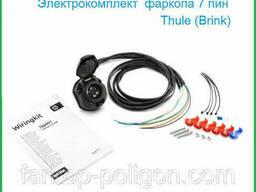 Электропакет универсальный 7 пин Thule (Швеция), длина 2,1 м