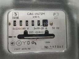 Электросчетчик СА4УИ 672М 10-20А