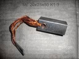 Электрощетка МГ 20х25х50 К1-3