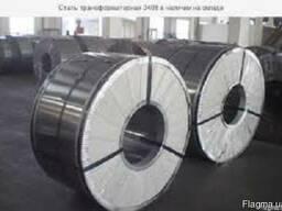 Трансорматорная сталь 0. 35 х 1000мм