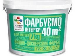 Краска Element econom интерьерная, 14 кг