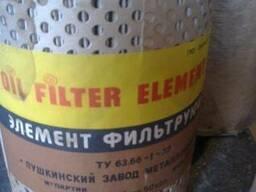 Элемент фильтрующий для очистки масел