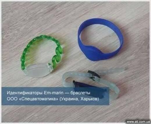Em-Marin — электронный браслет для аквапарков