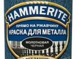 Эмаль 3 в 1 молотковая 2,5л Hammerite - фото 1
