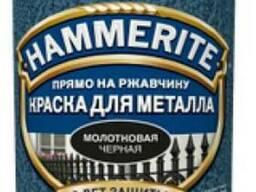 Эмаль 3 в 1 молотковая 2, 5л Hammerite