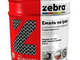 """Эмаль 3 в 1 молотковая """"Zebra"""" серия """"Кольчуга"""" 0, 75 л"""
