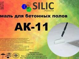 Эмаль для бетонных полов АК-11 серая