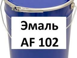 Эмаль глянцевая быстросохнущая AF 102