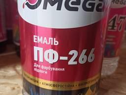 Эмаль ПФ-266 Омега 0, 9 кг, 2, 8 кг
