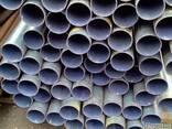 Эмалированные трубы - фото 1