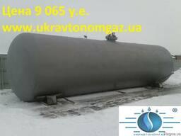 Емкость 75,9 куб для сжиженного газа, ГНС, вагоны, цистерна