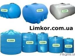 Емкость, бак, бочка пластиковая для воды, КАС, топлива 5000