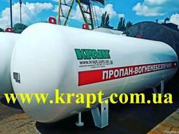 Емкость для газа 20000 л надземная
