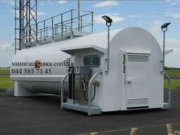 Емкость для хранения топлива, ведомственная азс