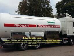 Емкость для транспортировки сжиженного газа