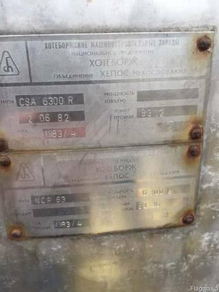 Емкость для хранения молока Чехословакия 6000 литров