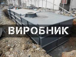 Емкость металлическая, бункер накопитель, резервуар стальной, бак