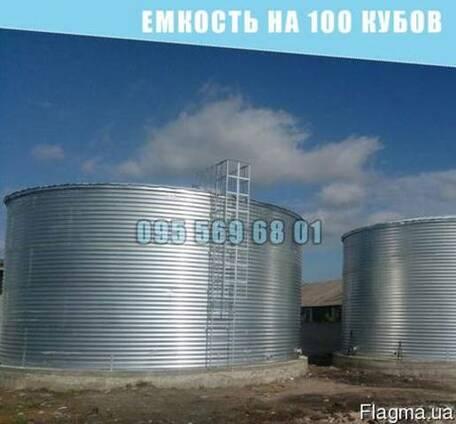 Емкость на 100 кубов для воды, КАС, патоки, резервуар 100