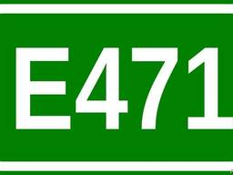 Эмульгатор Е471 Глецерида моностеарат