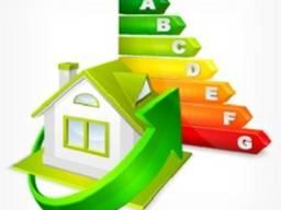 Енергоаудит будівель , енергетичний сертифікат