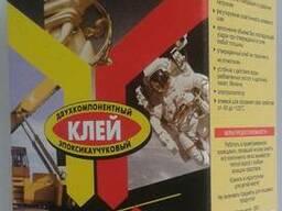 Эпокси №6 Титан (Компаунд-герметик)