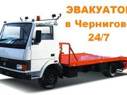 Эвакуатор 5т в Чернигове. Перевозка спецтехники, негабарит