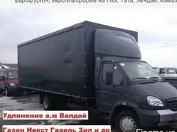 Еврофургон, европлатформа на ГАЗ, Тата, Хендай, Камаз